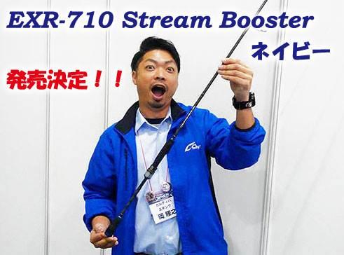 画像1: KANJI EXR-710 Streem Booster (ネイビー) 10%Off