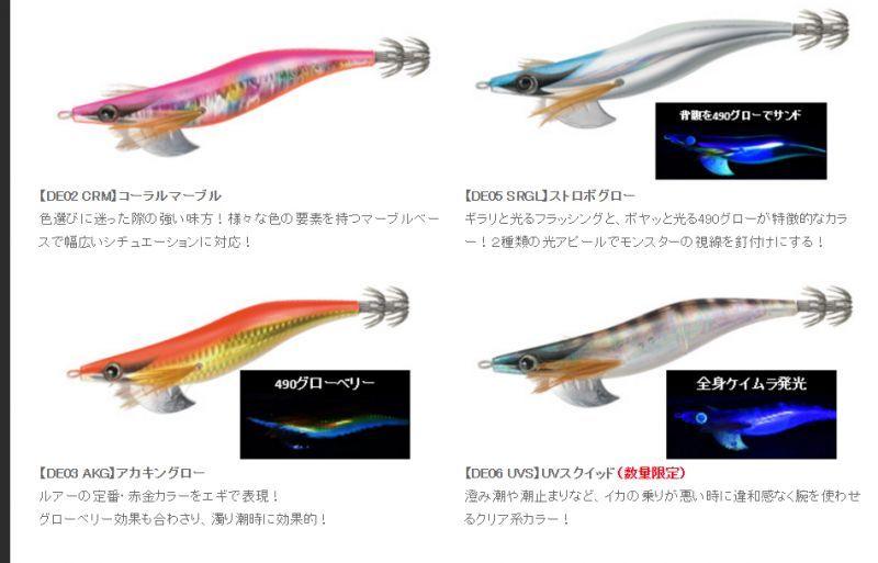 画像2: YAMASHITA エギ王 MH 5.0号 ディープエギングSP ( 40%Off )