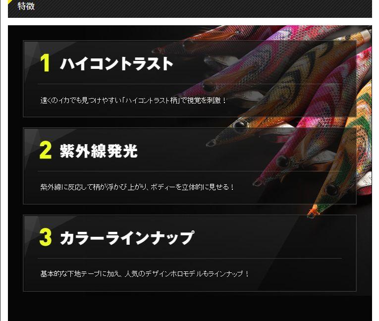 画像4: エギ王Q LIVE ハイコントラストカラー 3.0号 (40%OFF)