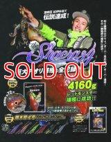ザ・シャクレイジー-巨大アオリ捕獲の全記録 DVDBOX (餌木邪4号1本付き)