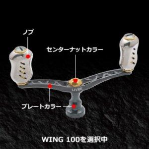 画像4: LIVRE M's custom WING 100 (EF30 ブラウン)