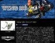 画像3: LIVRE M's custom WING 100 (EF30 ブラウン) (3)