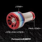 LIVRE M's custom CRANK Feather 95 Fortissimoファイヤー