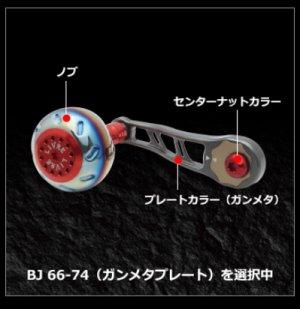 画像3: LIVRE M's custom BJ 66-74 Bullet