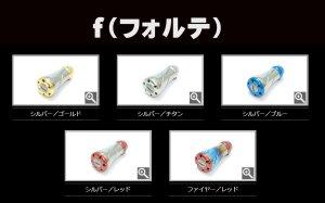 画像1: LIVRE M's custom CRANK 90  Forteシルバー(標準)
