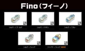 画像1: LIVRE M's custom CRANK 90  Finoファイヤー
