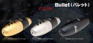 画像1: LIVRE M's custom BJ 66-74 Bullet