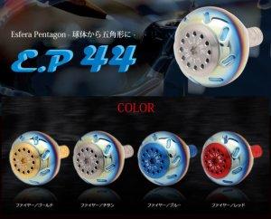 画像1: LIVRE M's custom BJ 66-74 EP 44ファイヤー