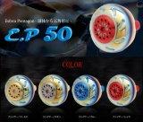 LIVRE M's custom BJ 66-74 EP 50ファイヤー