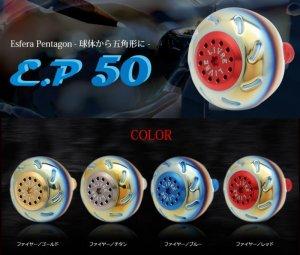 画像1: LIVRE M's custom BJ 66-74 EP 50ファイヤー