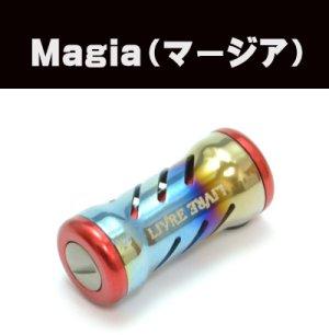 画像1: LIVRE M's custom CRANK 90  Magiaファイヤー