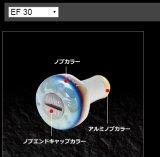 LIVRE M's custom WING 100 (EF30ファイヤー)