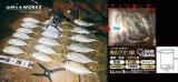 徳用!防臭自立型『俺のアオリ袋』5セット(15枚入り)