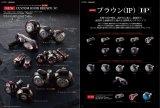 LIVRE M's custom UNION 52-58 EF30ブラウン