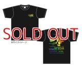 Tシャツ『 一撃 レインボー 』BLACK