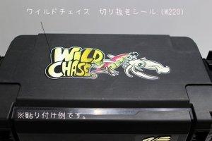 画像1: WILD CHASE切り抜きシール(W220)