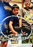 画像13: スクマニ限定ポーチ(黒/金・カラビナ付き)