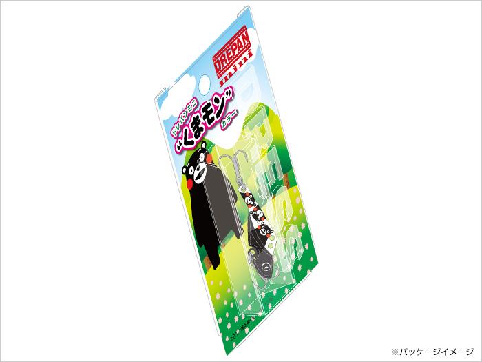 画像3:  ドレパンミニ【くまモンカラー】