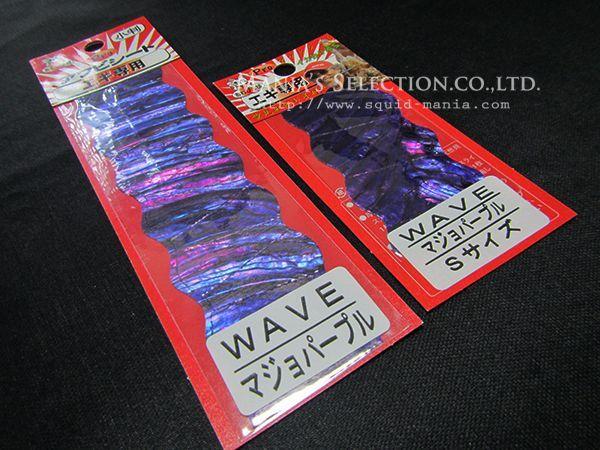 画像3: アワビシート☆スクマニSP WAVE マジョパープル(12枚入り)