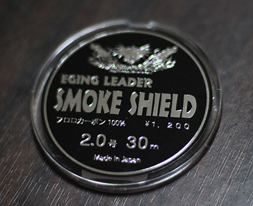 画像2: 30m☆ショックリーダー SMOKE SHIELD  2.0号