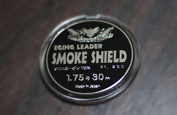 画像1: 30m☆ショックリーダー SMOKE SHIELD  1.75号