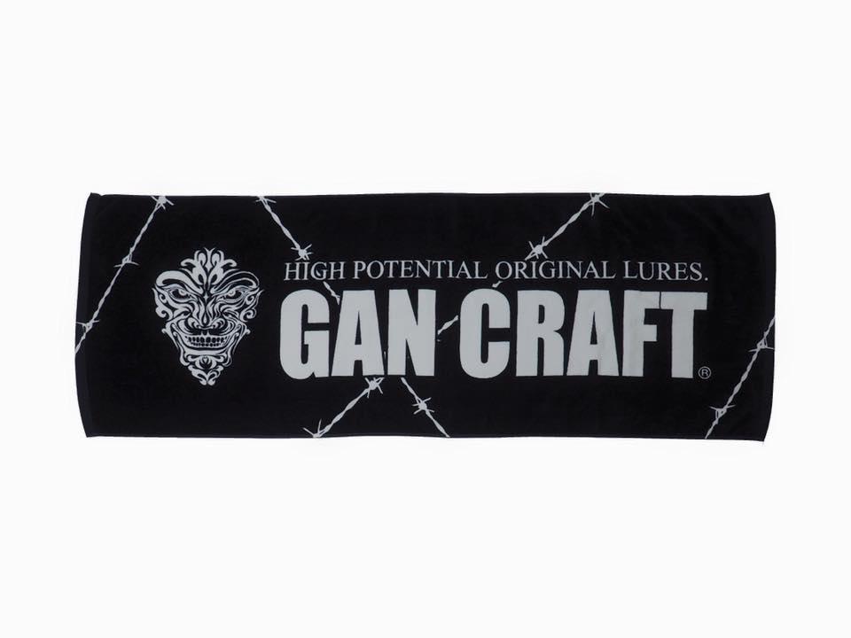 画像2: Gan Craft ロゴスポーツタオル (15%Off)