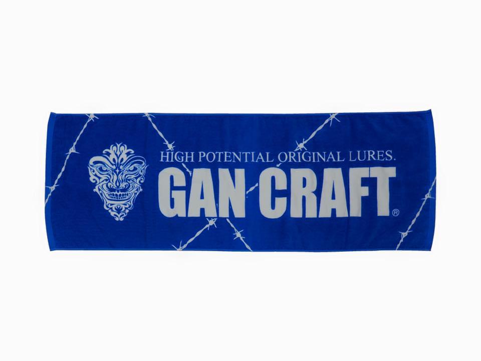 画像3: Gan Craft ロゴスポーツタオル (15%Off)