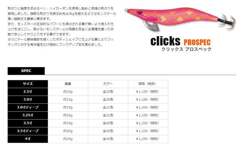 画像2: スーパーハイライトカラー /プロスペック 4.0号 (25%Off)