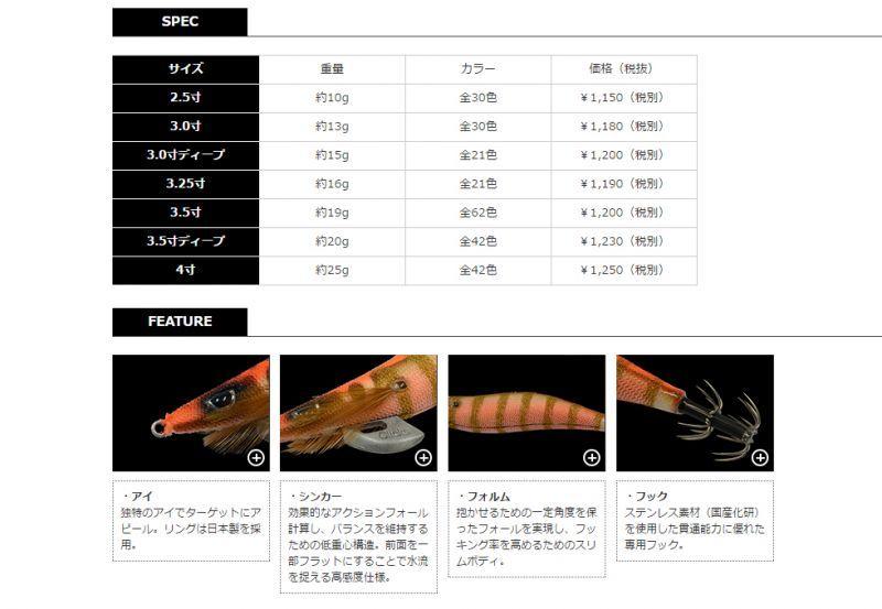 画像4: KANJI×スクマニ/ プロスペック 3.5号  (25%Off)