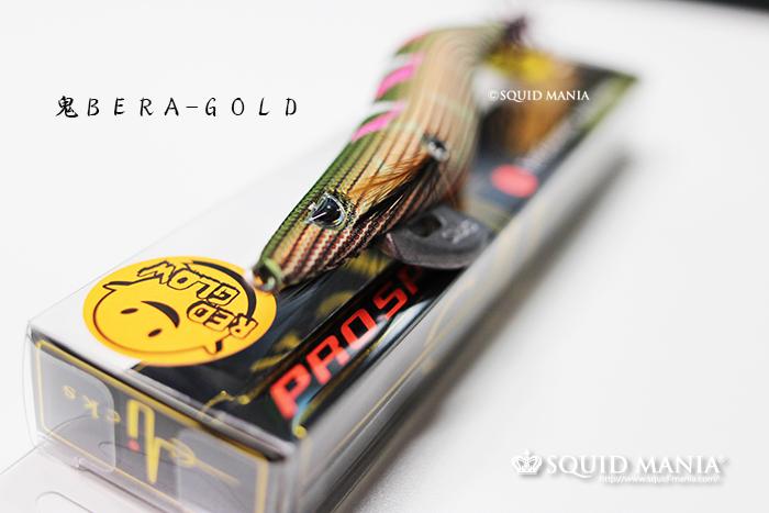 画像2: 3.5号DEEP / 鬼BERA(ベラ)GOLD