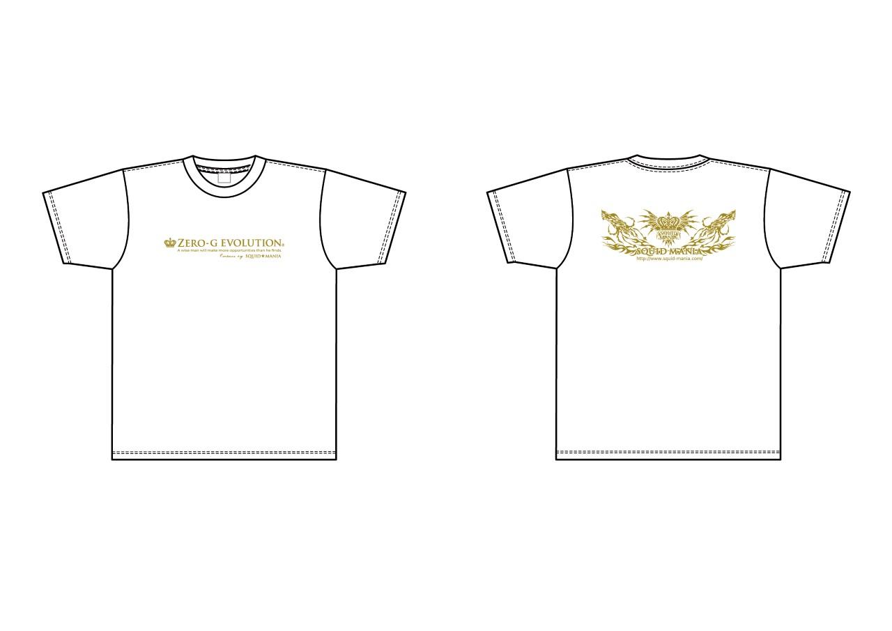 画像1: ゼロエボ ドライ & UVカット機能付きTシャツ : ホワイト×ゴールド