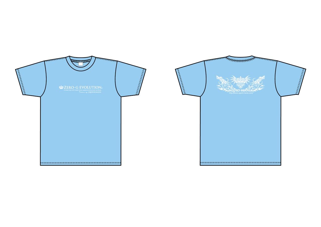 画像1: ゼロエボ ドライ & UVカット機能付きTシャツ : スカイブルー×ホワイト