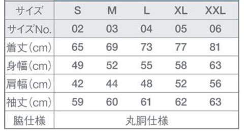 画像2: スクマニ CROWN RING ロングTシャツ(ブラック×蛍光ピンク)