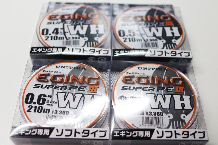 画像1: ユニチカ EGING SUPER PE III WH 0.4/0.5-210m (40%Off)