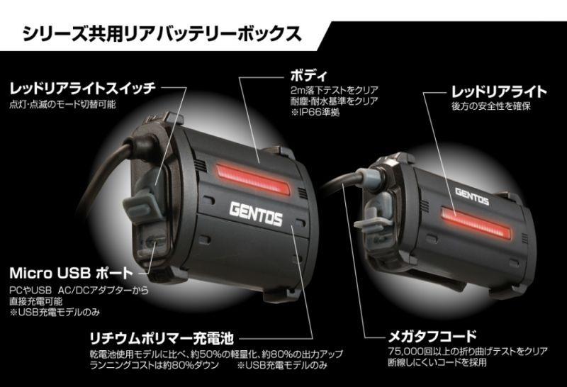 画像3: GENTOS / GT-503R 耐塵・耐水・落下耐久(250ルーメン)