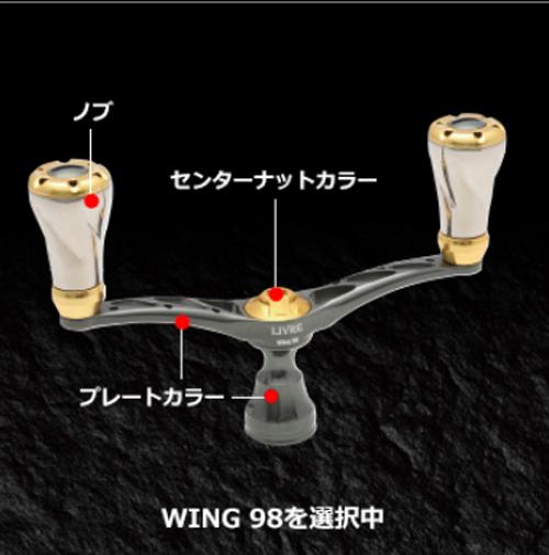 画像3: LIVRE M's custom WING 98 (フォルテシルバー)
