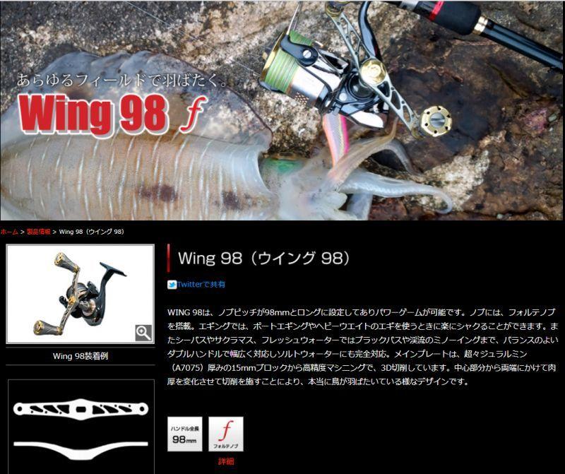 画像2: LIVRE M's custom WING 98 (フォルテシルバー)