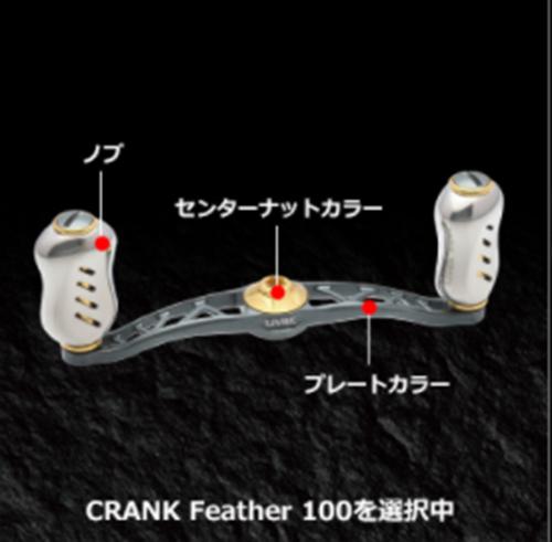 画像3: LIVRE M's custom CRANK Feather 100 Fino Plusファイヤー