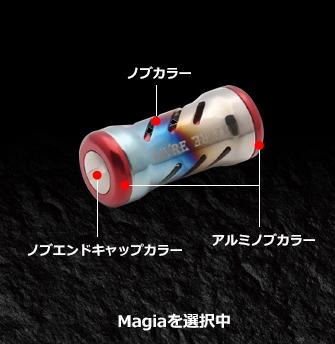 画像1: LIVRE M's custom CRANK Feather 95Magiaファイヤー