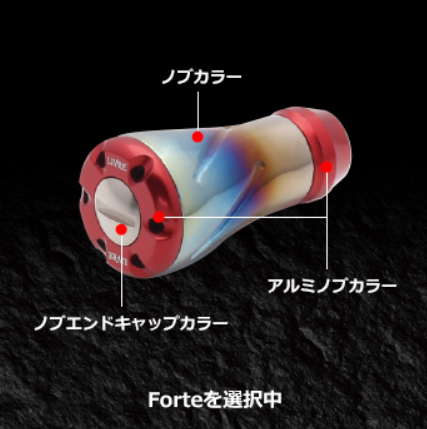 画像4: LIVRE M's custom CRANK Feather 95 Forteファイヤー