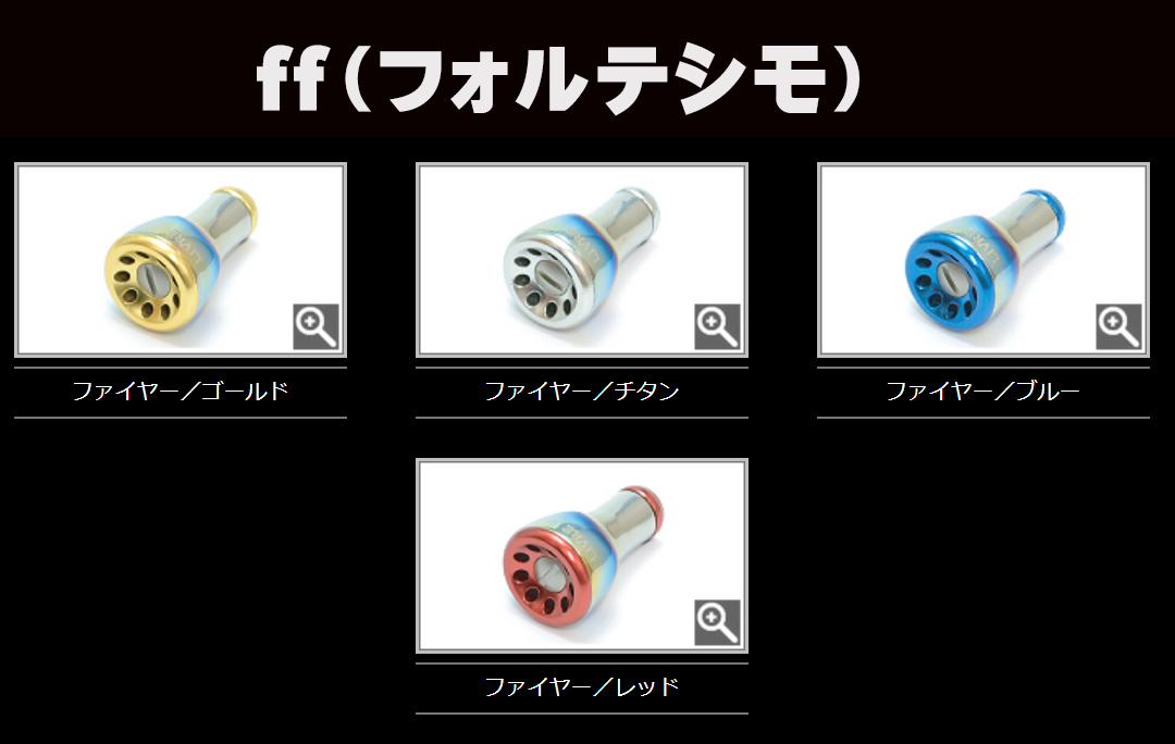 画像1: LIVRE M's custom monoArm56 (フォルテシモファイヤー)