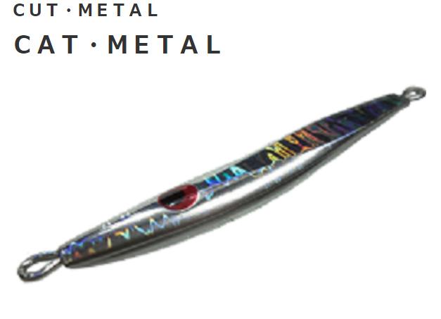 画像1: ランブル  CAT・METAL 190 g