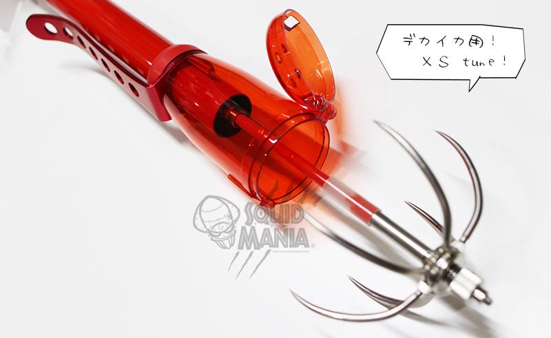 画像1: Works-Custom  オートキングギャフ 630 RED ( XS tune )