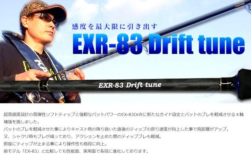 画像2: KANJI  EXR-83Drift tune 限定シャンパンゴールド (10%Off )