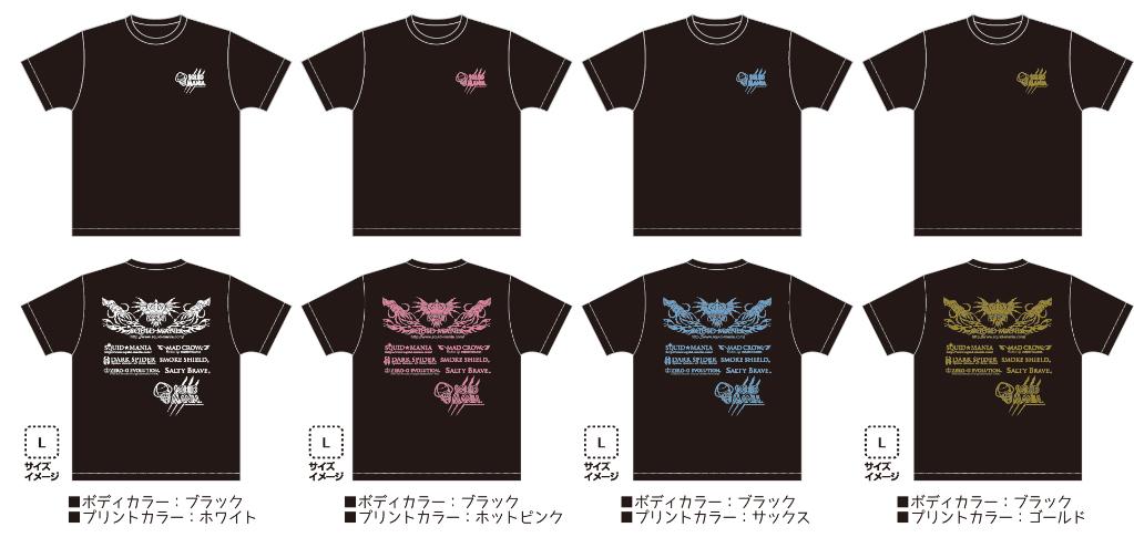 画像2: NEW 悪ロボtype-2 ☆ ドライ & UVカット機能付きTシャツ