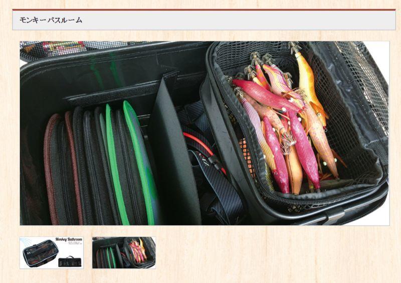 画像2: HAYASHI モンキーバスルーム