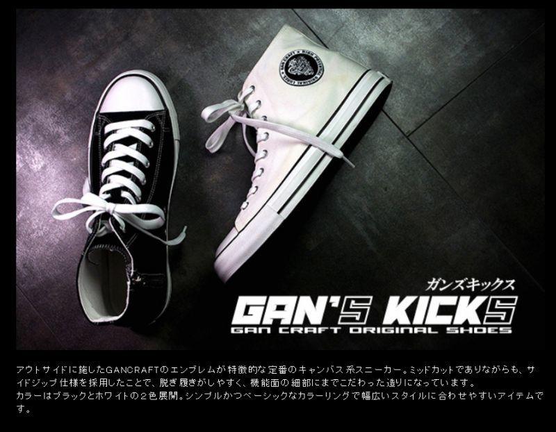 画像1: GAN'S KICKS ブラックS (25-26cm) 30%OFF