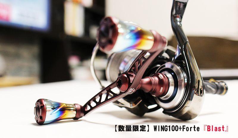 画像1: LIVRE WING100-Forte 限定  『 Blast 』 10%OFF