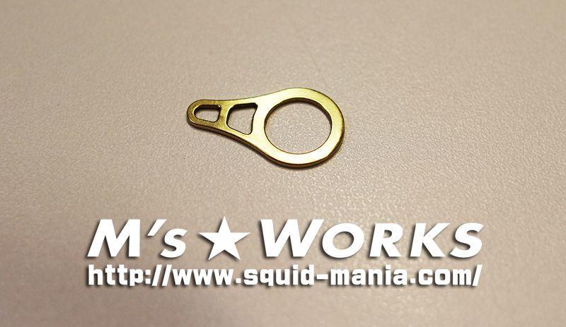 画像4: M's Works オリジナル・フックキーパー Type-GOLD (ゴールド IP-tune )