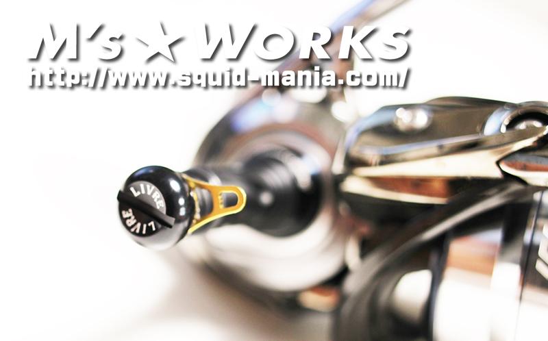 画像1: M's Works オリジナル・フックキーパー Type-GOLD (ゴールド IP-tune )